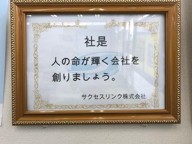 【明光義塾西山教室】熱気増す!!!!