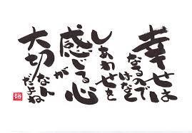【明光義塾西山教室】5月25日の感動ポイント
