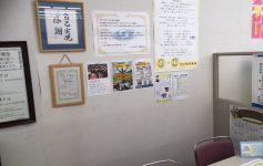 【明光義塾西山教室】人物教育について