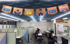 2学期スタート☆