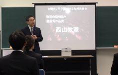 【速報!】西山教室が九州NO1になりました!
