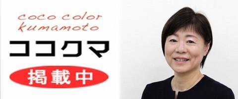 サクセスリンク株式会社 山田千鶴子