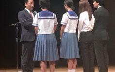1学期期末&前期中間テスト表彰式を開催しました☆
