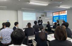 7つの感動教育研修☆
